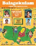 Balagokulam: First International magazine for NRI Children
