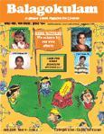 Balagokulam Magzine Cover
